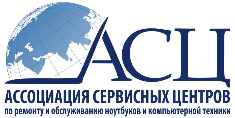 Логотип АСЦ